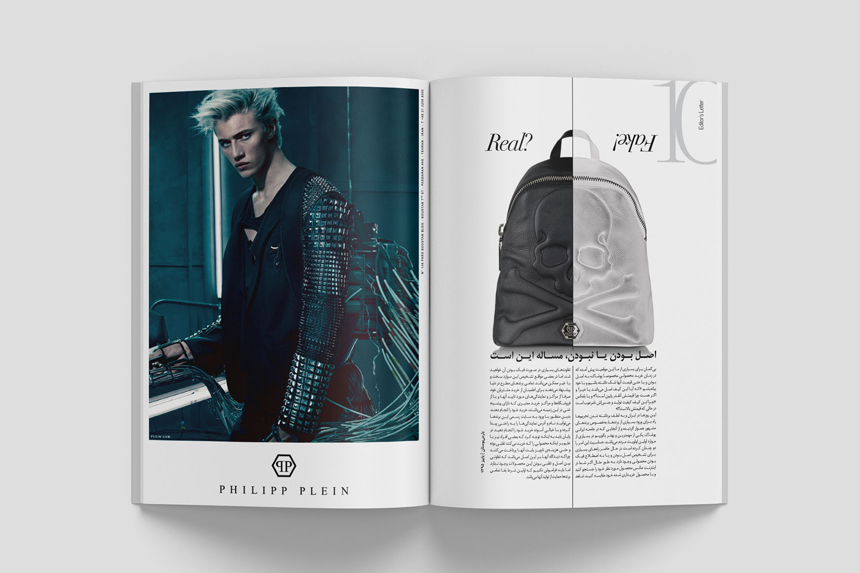 PARSBOOSTAN Magazine
