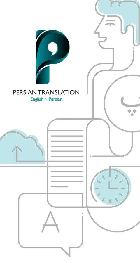 Persian Translation